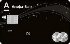 Дебетовая АльфаMastercard World Black Edition