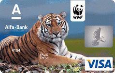 Дебетовая Альфа WWF