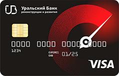 Дебетовая Максимум Visa Classic УБРиР