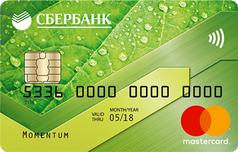 Дебетовая карта Моментальная Mastercard от Сбербанка