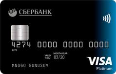 Дебетовая карта Visa с большими бонусами от Сбербанка