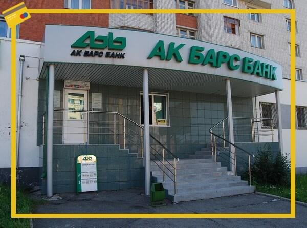 Виды дебетовых карт Ак Барс Банка