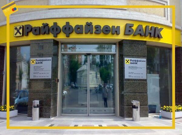 Кредиты с 21 года без справок и поручителей онлайн заявка во все банки