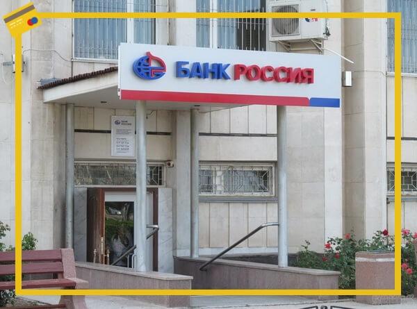 Виды дебетовых карт в банке Россия