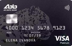 Дебетовая карта Evolution Ак Барс Банка