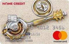Дебетовая HomeCredit Ключ