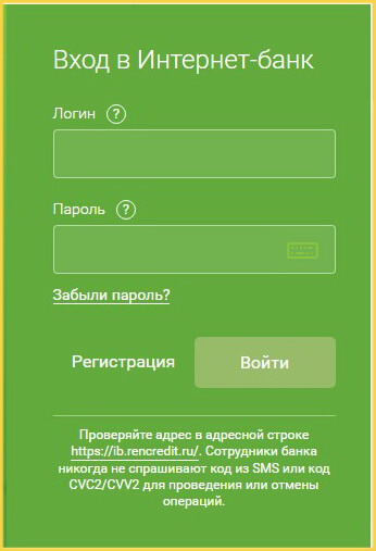 Вход в Интернет-банк Ренессанс Кредит