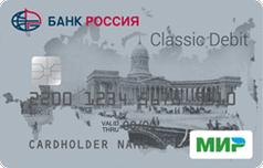 Классическая карта МИР банка Россия