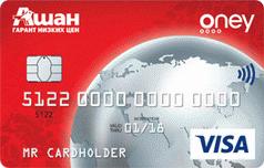 Кредитка Ашан Виза Классик Кредит Европа Банка