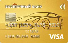 Кредитная Автокарта Восточного банка