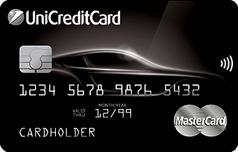 Кредитка Автокарта Mastercard World Блэк Эдишион ЮниКредит Банка