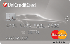 Кредитка Автокарта Mastercard World ЮниКредит Банка