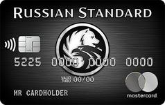 Кредитка Black банка Русский Стандарт