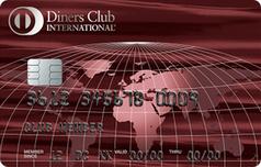 Кредитка Diners Club Exclusive банка Русский Стандарт