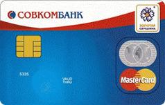 Кредитка Для покупок банка Совком