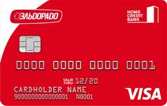 банк хоум кредит банк хоум кредит всегда да в эльдорадо