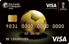 Кредитка Футбольная банка Русский Стандарт