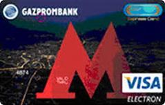 Кредитная карта Газпромбанк-Экспресс-Кард