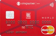 Кредитка Лукойл банка Открытие