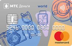 Кредитка МТС деньги Викенд
