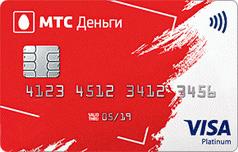 Кредитка МТС Smart Деньги