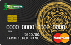 Кредитка Mastercard Сетелем Банка