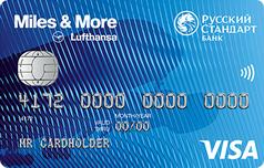 Кредитка Miles and More Visa Classic банка Русский Стандарт