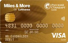 Кредитка Miles and More Visa Gold банка Русский Стандарт