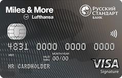 Кредитка Miles and More Visa Signature банка Русский Стандарт