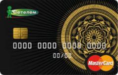 Кредитка Моментальная Сетелем Банка