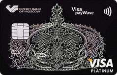 Кредитная Платинум МКБ