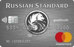 Кредитка Платинум банка Русский Стандарт