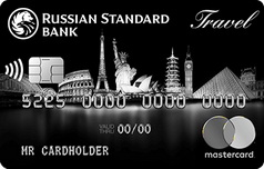 Кредитка RSB Travel Black банка Русский Стандарт