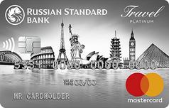 Кредитка RSB Travel Platinum банка Русский Стандарт
