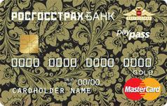 Кредитка банка Росгосстрах