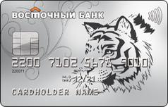 Кредитная Сезонная карта Восточного банка