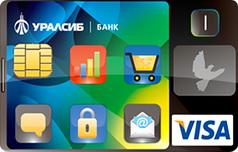 Кредитка Телефонная Уралсиб банка