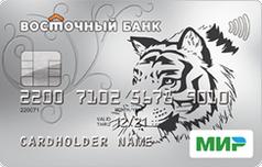 Кредитная карта Тепло Восточного банка