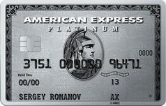 Кредитка The Platinum Card банка Русский Стандарт