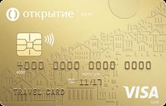 Кредитка Travel банка Открытие