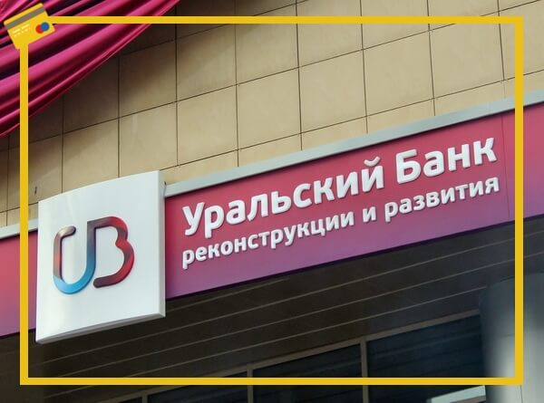 кредит в восточном банке условия отзывы