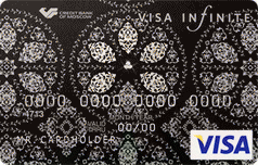 Кредитная Visa Infinite МКБ