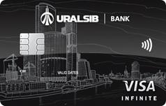 Кредитка Виза Инфинит Уралсиб банка