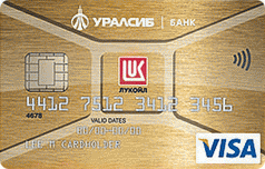 Кредитка Visa Лукойл Уралсиб банка
