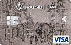 Кредитка Виза Платинум Уралсиб банка
