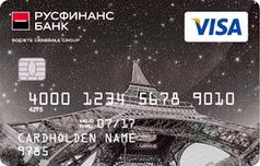 Кредитка Visa Русфинанс Банка