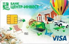 Кредитка с овердрафтом банка Центр-инвест