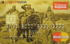 Золотой ключ кредитка Совкомбанка