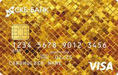 Изображение - Кредитная карта скб банка онлайн-заявка, условия Kreditka-dlya-pokupok-SKB