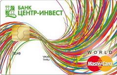 Кредитка с льготным периодом от банка Центр-инвест